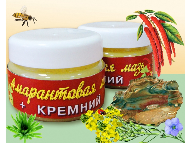 Купить Амарантовое масло от псориаза